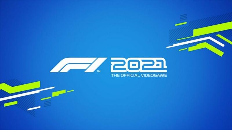 F1 2021 выйдет 16 июля, с оптимизацией под Xbox Series X | S