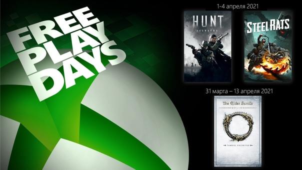 На Xbox One и Xbox Series X|S проходят дни бесплатной игры в The Elder Scrolls Online: Tamriel Unlimited, Steel Rats™ и Hunt: Showdown для пользователей со статусом Gold и обладателей подписки Xbox Game Pass Ultimate. Все игры также можно приобрести со скидками: