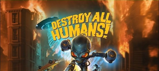 Слух: Destroy All Humans! вскоре выйдет в Game Pass для PC