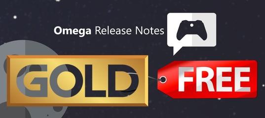 Xbox Insider Omega включили в тестирование бесплатного мультиплеера