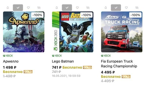 Скидка на игру Xbox 10 игр сейчас доступны бесплатно в рамках программы Games With Gold