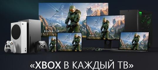 Фил Спенсер и Сатья Наделла о Microsoft и Xbox в будущем игровой индустрии