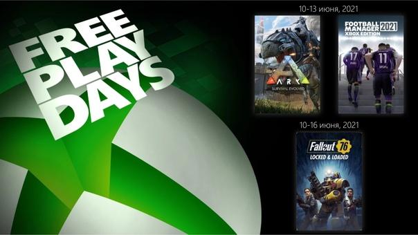 На Xbox One и Xbox Series X|S проходят дни бесплатной игры в Fallout 76, Football Manager 2021 и ARK: Survival Evolved для пользователей со статусом Gold и обладателей подписки Xbox Game Pass Ultimate. Все игры также можно приобрести со скидками: