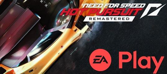 Need For Speed Pursuit Remastered пополнит EA Play уже в этом месяце