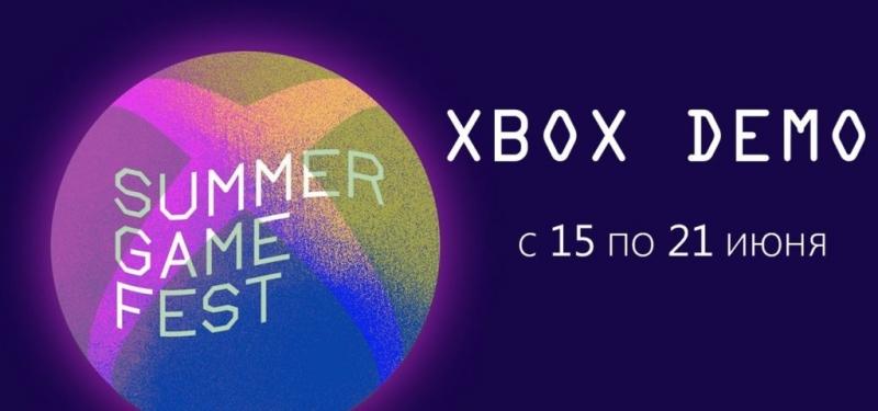 Новые демоверсии для Xbox в рамках Summer Game Fest 2021