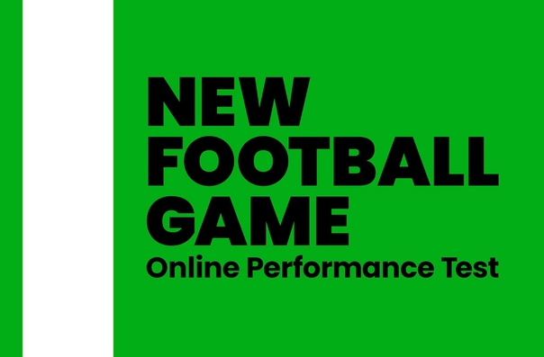 Скидка на игру Xbox В Microsoft Store стало доступно для скачивания New Football Game Online Perfomance Test. Судя по всему под этим названием скрывается клиент для бета-теста новой Pro Evolution Soccer.