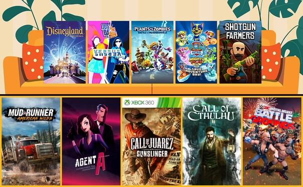 Скидка на игру Xbox ● Семейная распродажа —  (до 20 июля).