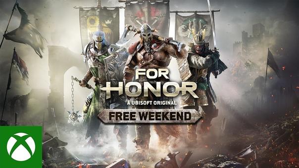 Скидка на игру Xbox Бесплатные выходные в For Honor.