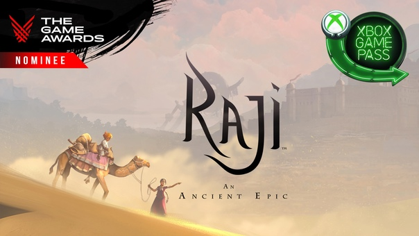 Скидка на игру Xbox Библиотеку Xbox Game Pass пополнила Raji: An Ancient Epic —