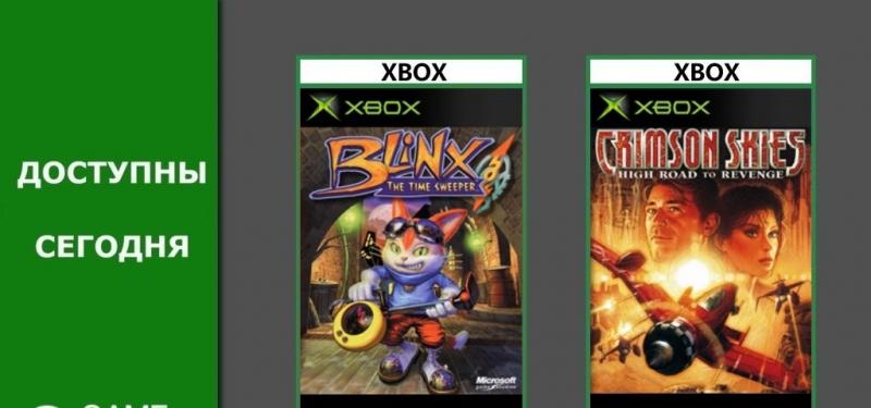 Blinx и Crimson Skies c оригинального Xbox добавлены в Xbox Game Pass