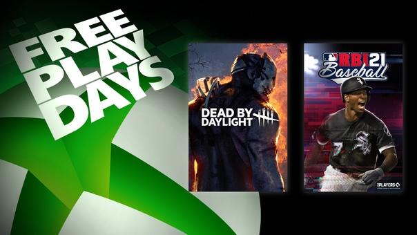 Скидка на игру Xbox Дни бесплатной игры на консолях Xbox.