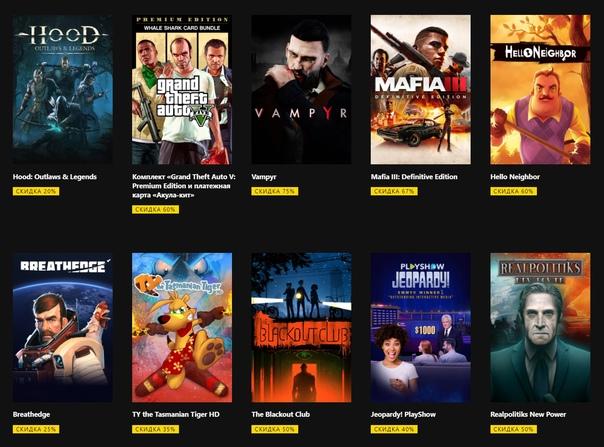 Скидка на игру Xbox Еженедельные скидки в Microsoft Store подходят к концу.