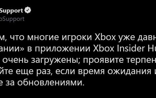 Из-за технических неполадок наблюдаются проблемы с загрузкой и запуском беты Halo Infinite. Разработчики в курсе и просят проявить терпение.