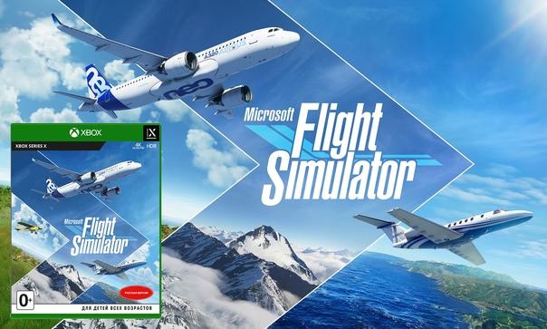 Скидка на игру Xbox Компания «Бука» открыла предзаказ на физическое издание Microsoft Flight Simulator для Xbox Series X. Цена составляет 4599 рублей —