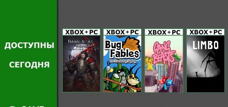 Limbo, Gang Beasts, Bug Fables и Immortal Realms: Vampire Wars доступны подписчикам Xbox Game Pass / Xbox Game Pass Ultimate
