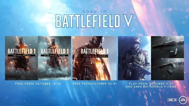 Скидка на игру Xbox На следующей неделе, возможно, пройдёт бесплатная раздача Battlefield 1.