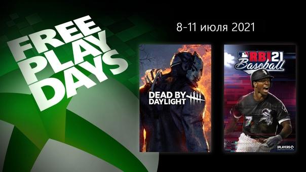 На Xbox One и Xbox Series X|S проходят дни бесплатной игры в Dead by Daylight и R.B.I. Baseball 21 для пользователей со статусом Gold и обладателей подписки Xbox Game Pass Ultimate. Все игры также можно приобрести со скидками: