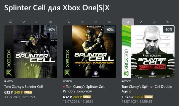 Скидка на игру Xbox Немного скидок на игры серии Splinter Cell из текущей еженедельной распродажи Deals With Gold.