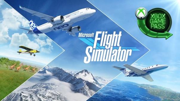 Скидка на игру Xbox Состоялся релиз Microsoft Flight Simulator для консолей Xbox Series X|S.