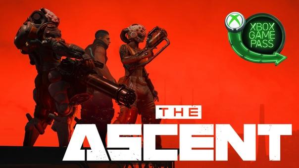 Скидка на игру Xbox Состоялся релиз The Ascent.
