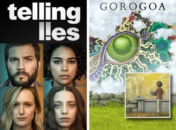 Скидка на игру Xbox Так-же, на Annapurna Interactive Showcase анонсировали скорое появление Telling Lies и Gorogoa в библиотеке Xbox Game Pass.