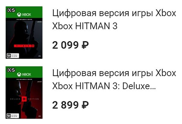 Скидка на игру Xbox В дополнение к посту о появлении в