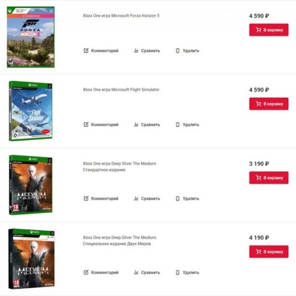 Скидка на игру Xbox В «М.Видео» открылись предзаказы Forza Horizon 5 + стали доступны физические издания The Medium и Microsoft Flight Simulator.