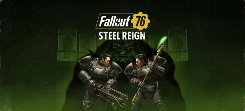 Вышло крупное обновление для Fallout 76 — Steel Reign