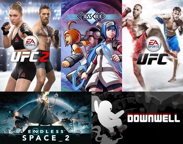 Скидка на игру Xbox  Завтра и послезавтра каталог Xbox Game Pass (и Ultimate) покинут следующие игры