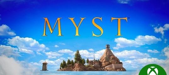 Myst добавлена в Xbox Game Pass | Ultimate