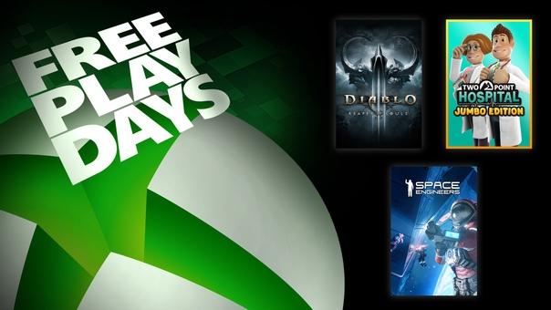 Скидка на игру Xbox Немного информации по поводу