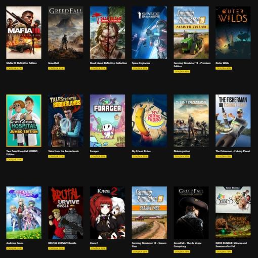Скидка на игру Xbox Немного новых еженедельных скидок в Microsoft Store для пользователей со статусом GOLD —  (до 10 августа).