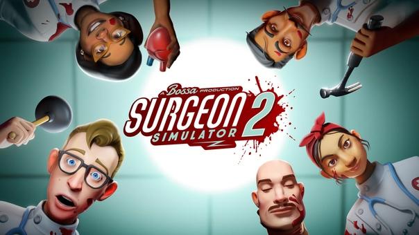 Скидка на игру Xbox Подписчикам Xbox Game Pass доступна предварительная загрузка Surgeon Simulator 2 —