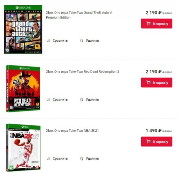 Скидка на игру Xbox  Скидки на игры Take-Two Interactive.