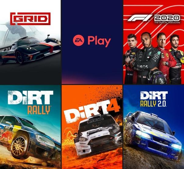 Скидка на игру Xbox В библиотеку EA Play (а соответственно и в Xbox Game Pass Ultimate) добавили следующие игры:
