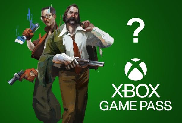 Скидка на игру Xbox Вам тоже кажется, что Disco Elysium попадёт в библиотеку Xbox Game Pass сразу в день релиза на консолях Xbox?