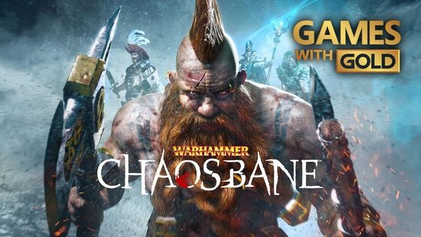 Скидка на игру Xbox Warhammer: Chaosbane стала доступна для бесплатной загрузки подписчикам Xbox Live Gold —  (по 30 сентября)