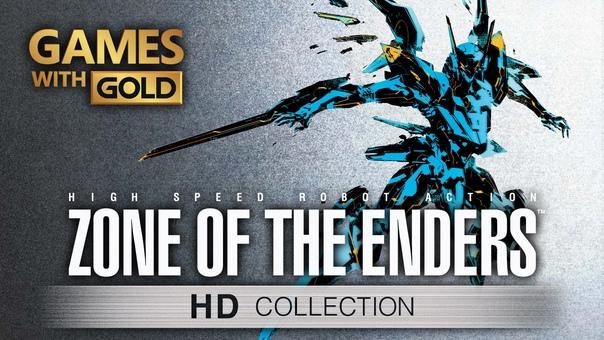 Скидка на игру Xbox Zone of the Enders HD Collection стала доступна для бесплатной загрузки подписчикам Xbox Live Gold —  (по 15 сентября)