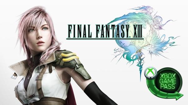 Скидка на игру Xbox Библиотеку Xbox Game Pass пополнила Final Fantasy XIII –