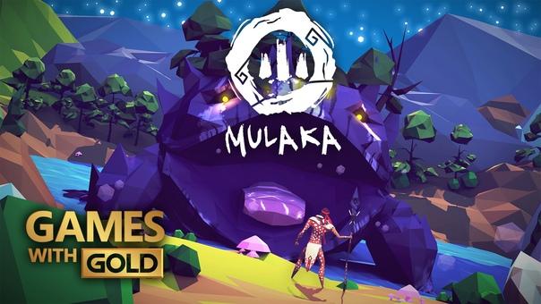 Скидка на игру Xbox Mulaka стала доступна для бесплатной загрузки подписчикам Xbox Live Gold —  (по 15 октября)