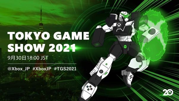 Скидка на игру Xbox На следующей неделе, 30 сентября (12:00 МСК) Microsoft проведёт трансляцию в рамках японской игровой выставки Tokyo Game Show 2021.