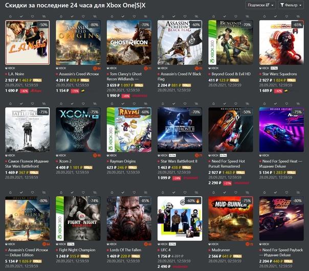 Скидка на игру Xbox По поводу новых еженедельных скидок в Microsoft Store.