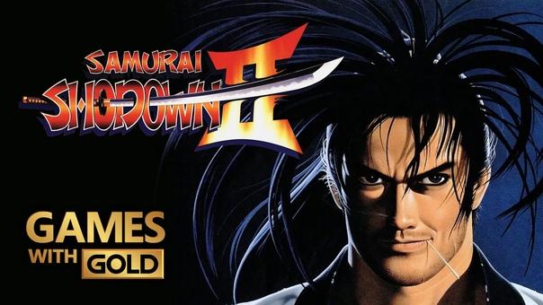 Скидка на игру Xbox Samurai Shodown II стала доступна для бесплатной загрузки подписчикам Xbox Live Gold —  (по 30 сентября)