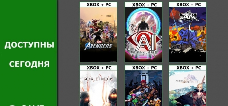 Scarlet Nexus, Marvel's Avengers и другие игры добавленые в Xbox Game Pass