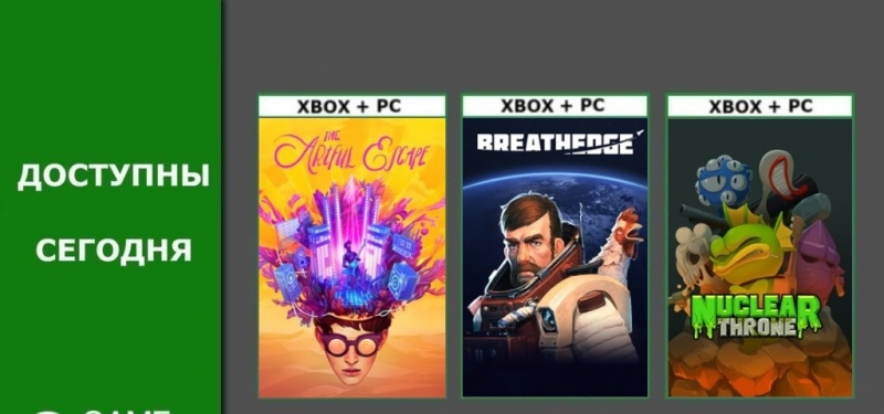 The Artful Escape, Breathedge и Nuclear Throne добавлены в Xbox Game Pass
