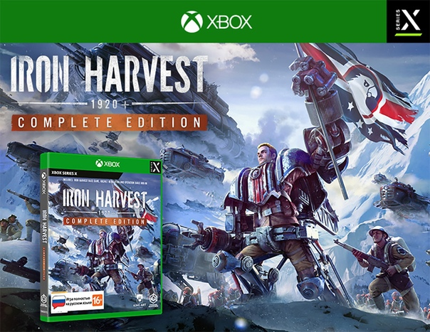 Скидка на игру Xbox Для тех кто предпочитает физические издания.