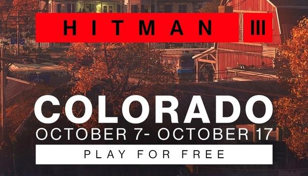 Скидка на игру Xbox До 17 октября в HITMAN 3 открыт доступ ко всем миссиям на локации Colorado.