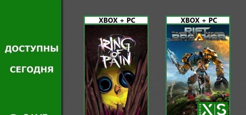 Две новые игры добавлены добавлены в Xbox Game Pass