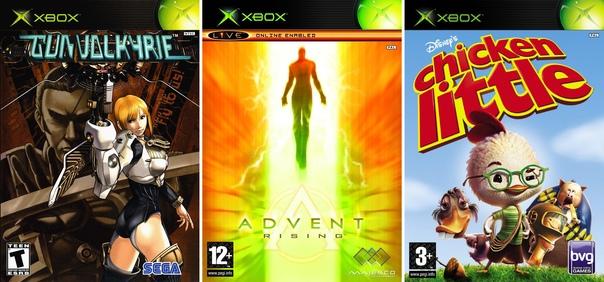 Скидка на игру Xbox Возможно, что в ноябре нас ждёт анонс новых игр по обратной совместимости.