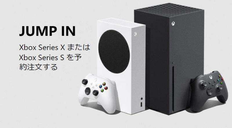 Xbox ведет ежедневную работу, чтобы увеличить количество японских игр на платформе
